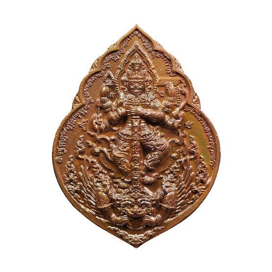 เหรียญท้าวเวสสุวรรณ สองหน้า เนื้อทองแดงผิวรุ้ง