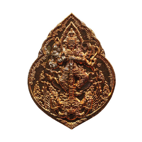 เหรียญท้าวเวสสุวรรณ สองหน้า เนื้อทองแดงผิวไฟ