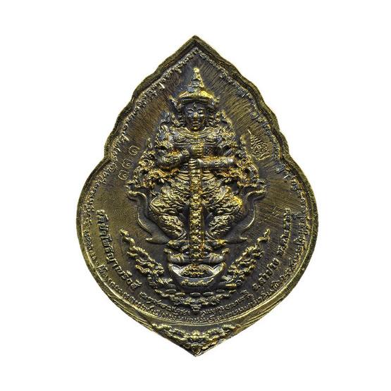 เหรียญท้าวเวสสุวรรณ สองหน้า เนื้อทองทิพย์รมดำขัดเงา