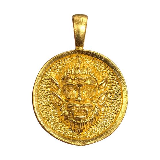เหรียญสี่หูห้าตา มีห่วง เนื้อสัมฤทธิ์ชุบทอง