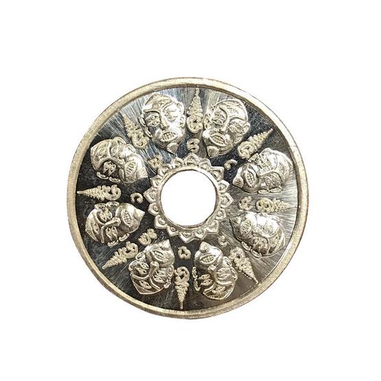 เหรียญขวัญถุง เทพอินทร์แปลงสี่หูห้าตา รับทรัพย์ เนื้อเงิน