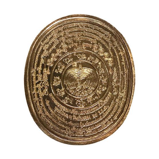 เหรียญมหายันต์ พระราหู เนื้อนวะ หน้ากากเงิน ปี56