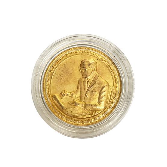เหรียญพระราชทานรัฐธรรมนูญ รัชกาลที่9 เนื้อทองแทงชุบทองพ่นทราย ปี40