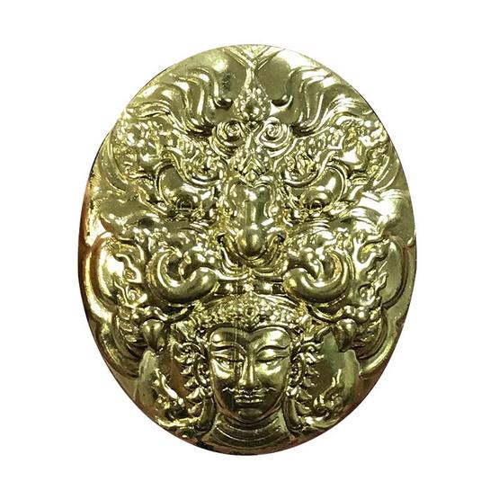 เหรียญเทพพญาราหูคุ้มดวง ผงว่านไพลดำ เนื้อสัมฤทธิ์เหลือง ปึ46