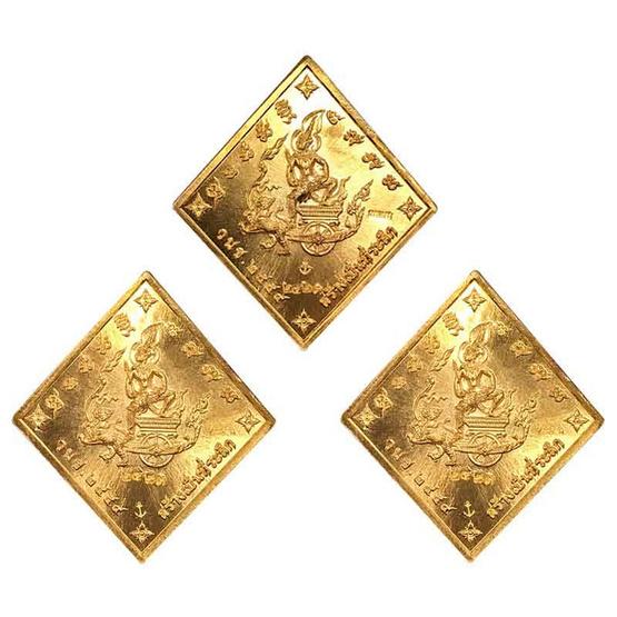 เหรียญกรมหลวงชุมพร ชุดของขวัญ เนื้อสัตตะลงยา ปี59