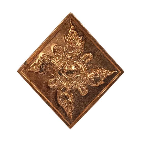 เหรียญพญานาคราช หลังดวงเมือง พิมพ์ใหญ่ เนื้อทองแดง