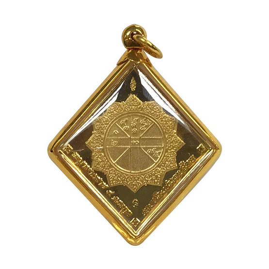 เหรียญพญานาคราช หลังดวงเมือง พิมพ์ใหญ่ เนื้อกะไหล่ทอง