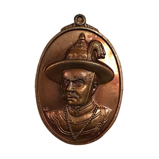 เหรียญสมเด็จพระเจ้าตากสิน กู้อิสรภาพ ค่ายตากสินจันทบุรี ปี53 พิมพ์ใหญ่ เนื้อทองแดง