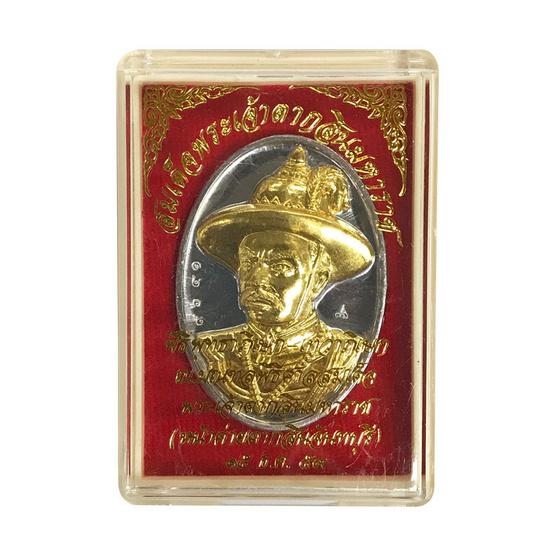 เหรียญสมเด็จพระเจ้าตากสิน ค่ายตากสินจันทบุรี ปี59 พิมพ์ใหญ่ เนื้อชิน ทองทิพย์