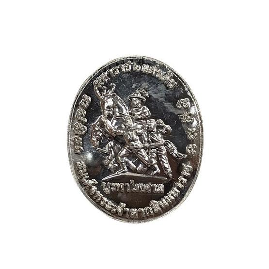 เหรียญสมเด็จพระเจ้าตากสิน ค่ายตากสินจันทบุรี ปี59 พิมพ์เล็ก เนื้อชินหน้าทองทิพย์