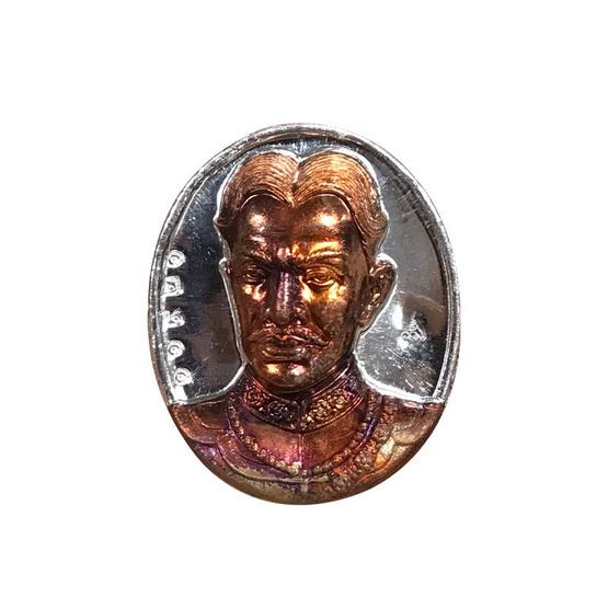 เหรียญสมเด็จพระเจ้าตากสิน ค่ายตากสินจันทบุรี ปี59 พิมพ์เล็ก เนื้อชินหน้าสำริด