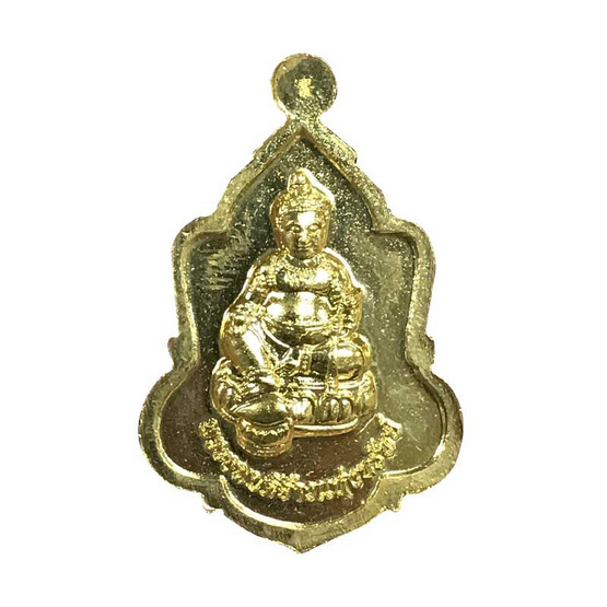 เหรียญพระธนบดีเทวะราชประทานทรัพย์ เนื้อทองทิพย์