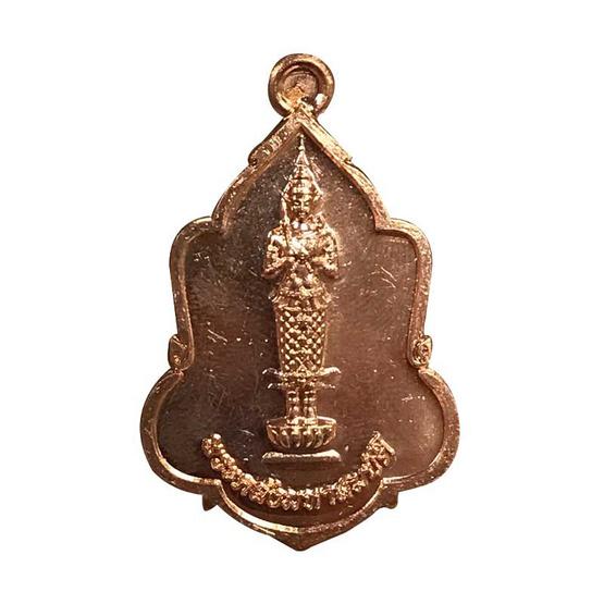 เหรียญพระธนบดีเทวะราชประทานทรัพย์ เนื้อทองแดง