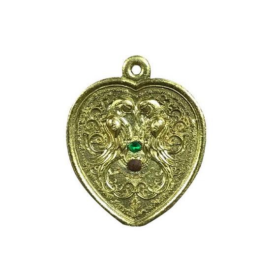 เหรียญพญาสาริกาเศรษฐี คู่รัก ดวงดี เนื้อทองทิพย์