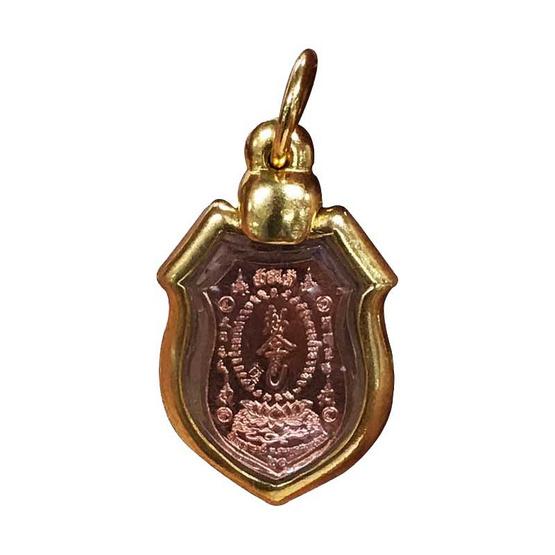 เหรียญกันชง เสือคาบดาบ หลวงพ่ออิฎฐ์ วัดจุฬามณี พิมพ์เล็ก เนื้อทองแดง ปี60