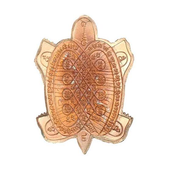 เหรียญพญาเต่ามังกร เนื้อชนวน หน้าอัลปาก้าลงยา