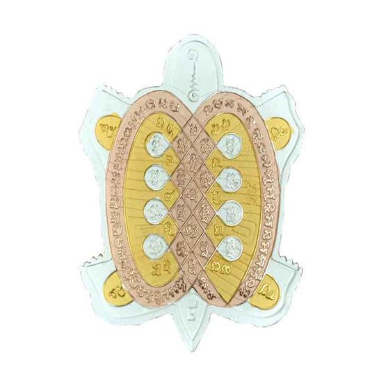 เหรียญพญาเต่ามังกร เนื้อชุบสามกษัตริย์
