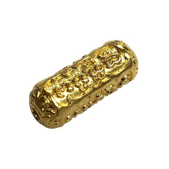 ตะกรุดทิพยมนต์ รุ่น เสน่ห์หน้าทอง เนื้อสัมฤทธิ์ชุบทอง