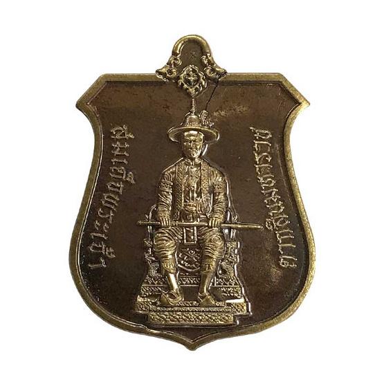 เหรียญสมเด็จพระเจ้าตากสิน นั่งบัลลังก์ พิมพ์ใหญ่ เนื้อนวะสำเร็จแก่ทองคำ