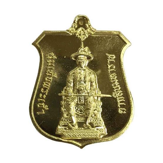 เหรียญสมเด็จพระเจ้าตากสิน นั่งบัลลังก์ พิมพ์ใหญ่ เนื้อทองทิพย์ราชาโชค
