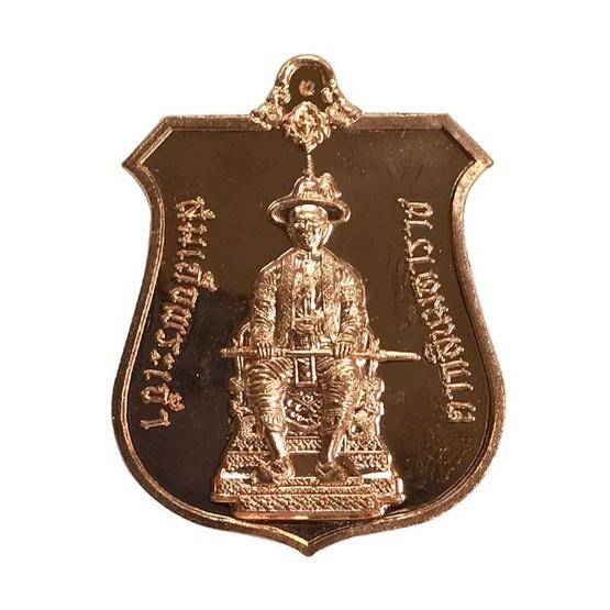 เหรียญสมเด็จพระเจ้าตากสิน นั่งบัลลังก์ พิมพ์ใหญ่ เนื้อทองแดงขัดเงามหาลาโภ