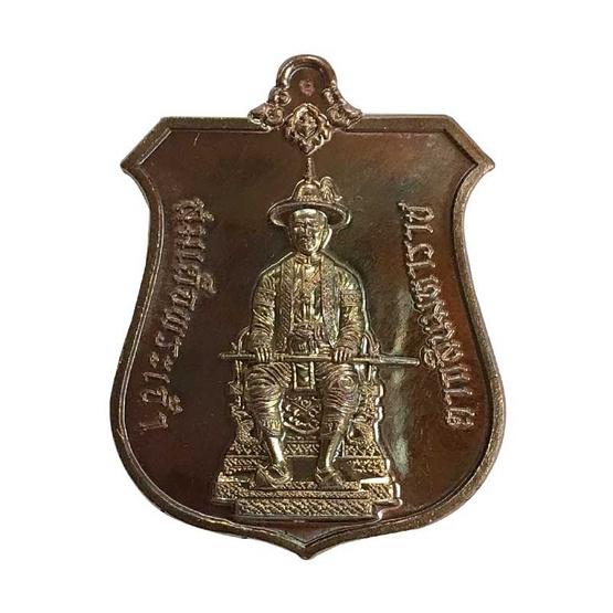 เหรียญสมเด็จพระเจ้าตากสิน นั่งบัลลังก์ พิมพ์ใหญ่ เนื้อทองแดงศุภโชค