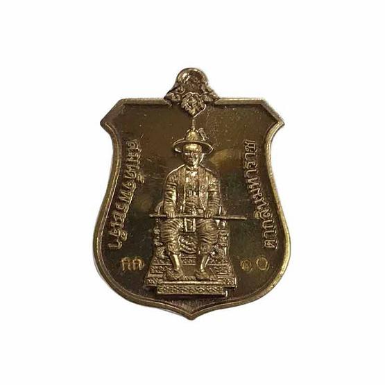 เหรียญสมเด็จพระเจ้าตากสิน นั่งบัลลังก์ พิมพ์เล็ก เนื้อนวะสำเร็จแก่ทองคำ
