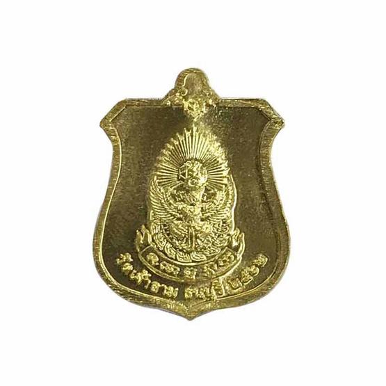 เหรียญสมเด็จพระเจ้าตากสิน นั่งบัลลังก์ พิมพ์เล็ก เนื้อทองทิพย์ราชาโชค