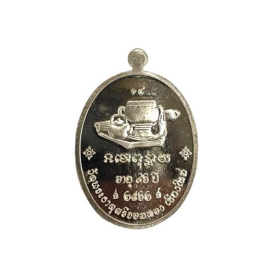 เหรียญอายุยืน หลวงปู่ทอง วัดพระธาตุจอมทอง เนื้อเงิน ลงยาสีฟ้า