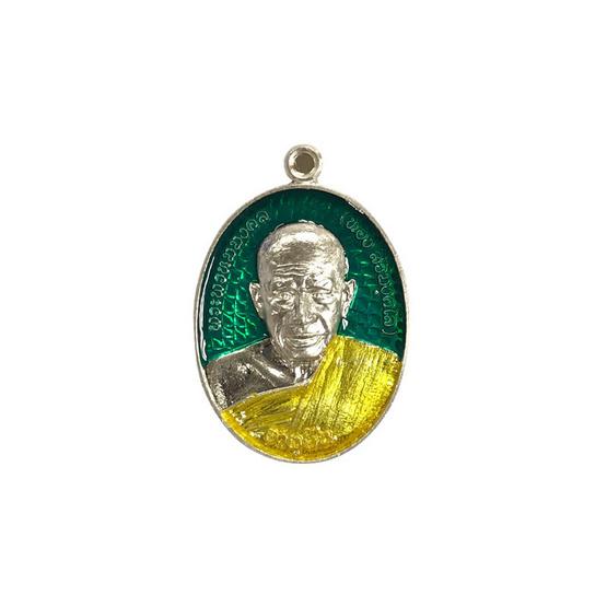 เหรียญอายุยืน หลวงปู่ทอง วัดพระธาตุจอมทอง เนื้อเงิน ลงยาสีเขียว