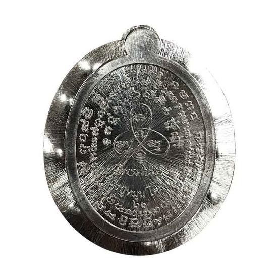 เหรียญรูปไข่ หลวงปู่หมุน ไตรมาส 61 เนื้อตะกั่วไม่ตัดปีก หน้ากากเงิน  ลงยาแดง ตอกโค้ด 9 รอบ