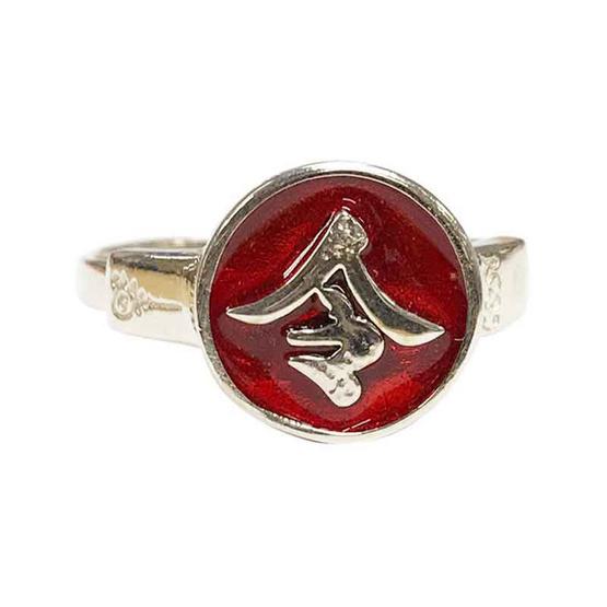 แหวนเหล็ง แก้ดวงตก แก้ชง เนื้อเงิน ไซส์ M