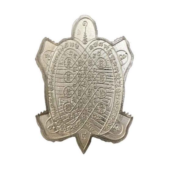 เหรียญพญาเต่ามังกร เนื้ออัลปาก้า หน้าทองฝาบาตร