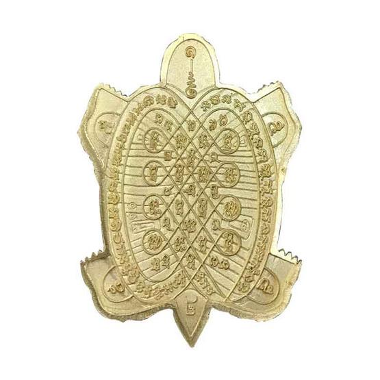 เหรียญพญาเต่ามังกร เนื้อทองฝาบาตรหน้ากากทองแดง
