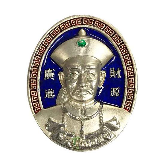 เหรียญพ่อปู่ยี่กอฮง กะไหล่เงินลงยา อาจารย์สุบิน นะหน้าทอง
