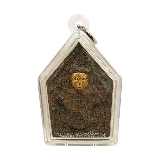 พระขุนแผนนะหน้าทอง เนื้อผงเสน่ห์ยาแฝดหน้าทอง  อาจารย์สุบิน นะหน้าทอง