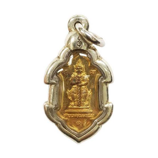เหรียญกันชง ท้าวเวสสุวรรณ เนื้อทองเหลือง ปี55 เลี่ยมกรอบเงินผ่าหวาย
