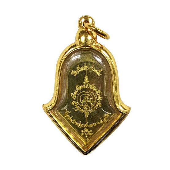 เหรียญท้าวเวสสุวรรณ จำปีใหญ่ วัดจุฬามณี ทรัพย์เหลือล้น เนื้อทองเหลือง ปี62