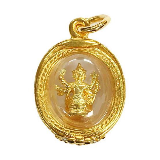 จี้พระพรหม เลี่ยมกรอบไมครอนชุบทอง อาจารย์สุบิน นะหน้าทอง
