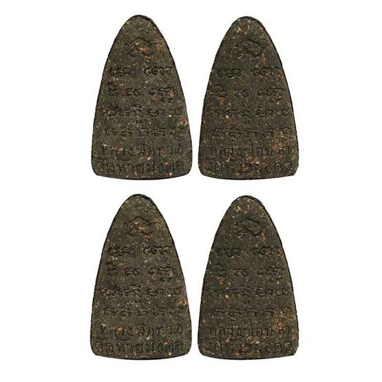 พระของขวัญ หลวงปู่ทวด วัดห้วยมงคล 4 องค์ พิมพ์ใหญ่ เนื้อว่าน ปี53