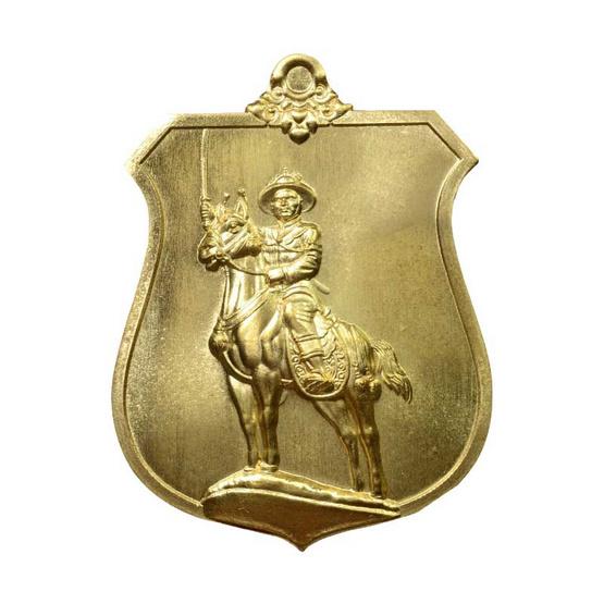 เหรียญสมเด็จพระเจ้าตากสินมหาราช ทรงม้าศึก เนื้อสำริด