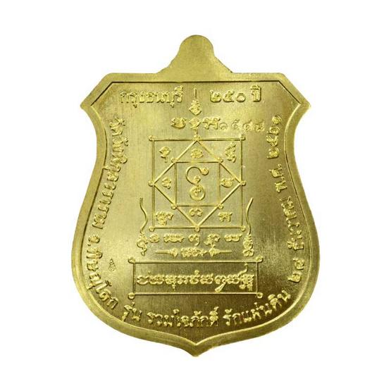เหรียญสมเด็จพระเจ้าตากสินมหาราช ทรงม้าศึก เนื้อทองทิพย์