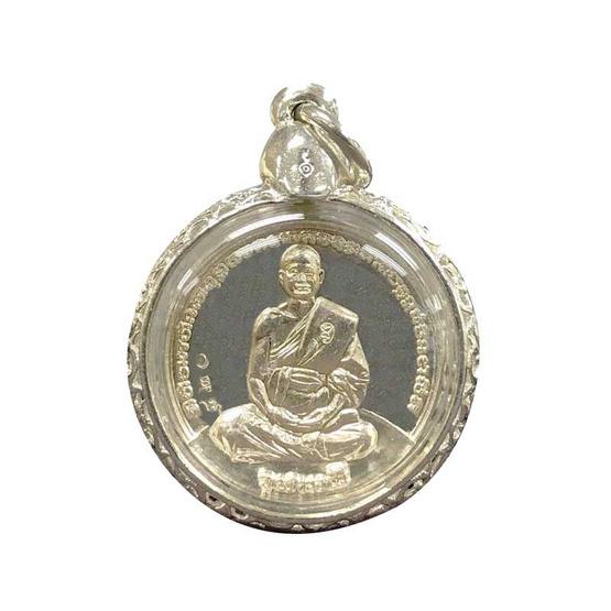 เหรียญจิ๊กโก๋ หลวงพ่ออิฏฐ์ นั่งเต็มองค์ พิมพ์เล็ก รุ่น จิ๊กโก๋จุฬามณี ปี60  เนื้อช้อนส้อม