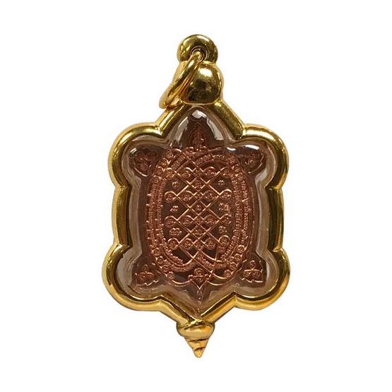 เหรียญจตุมหาราชิกา พญาเต่าเรือน วัดจุฬามณี พิมพ์เล็ก เนื้อทองแดง ปี63