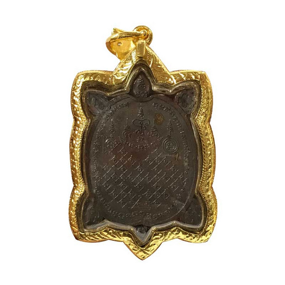 เหรียญพญาเต่าเรือน พูล เพิ่ม ทรัพย์ เนื้อทองแดง องค์ทองชุบเงิน พิมพ์ใหญ่ เลี่ยมไมครอนฝังเพชร