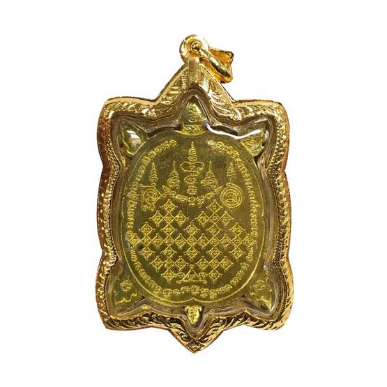 เหรียญพญาเต่าเรือน พูล เพิ่ม ทรัพย์ เนื้อทองทิพย์ องค์ผิวไฟ พิมพ์ใหญ่ เลี่ยมไมครอนฝังเพชร