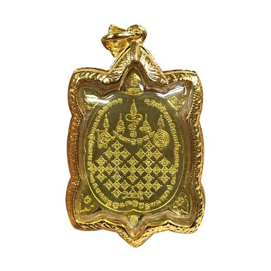 เหรียญพญาเต่าเรือน พูล เพิ่ม ทรัพย์ เนื้อทองทิพย์ องค์ทองชุบเงิน พิมพ์ใหญ่ เลี่ยมไมครอนฝังเพชร