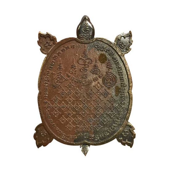 เหรียญพญาเต่าเรือน พูล เพิ่ม ทรัพย์ เนื้อทองแดง องค์ทองชุบทอง พิมพ์ใหญ่
