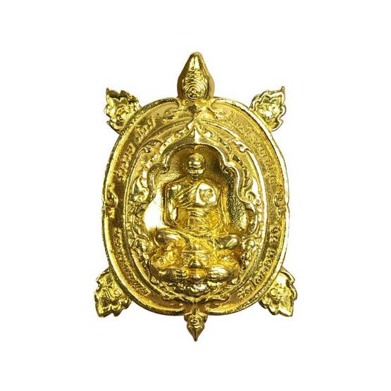 เหรียญพญาเต่าเรือน พูล เพิ่ม ทรัพย์ เนื้อทองทิพย์ผิวไฟ พิมพ์เล็ก