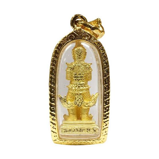 ท้าวเวสสุวรรณ ๑๐๐ปีชาตกาล หลวงพ่อพูล เนื้อกะไหล่ทอง ปี55 เลี่ยมไมครอนฝังเพชร